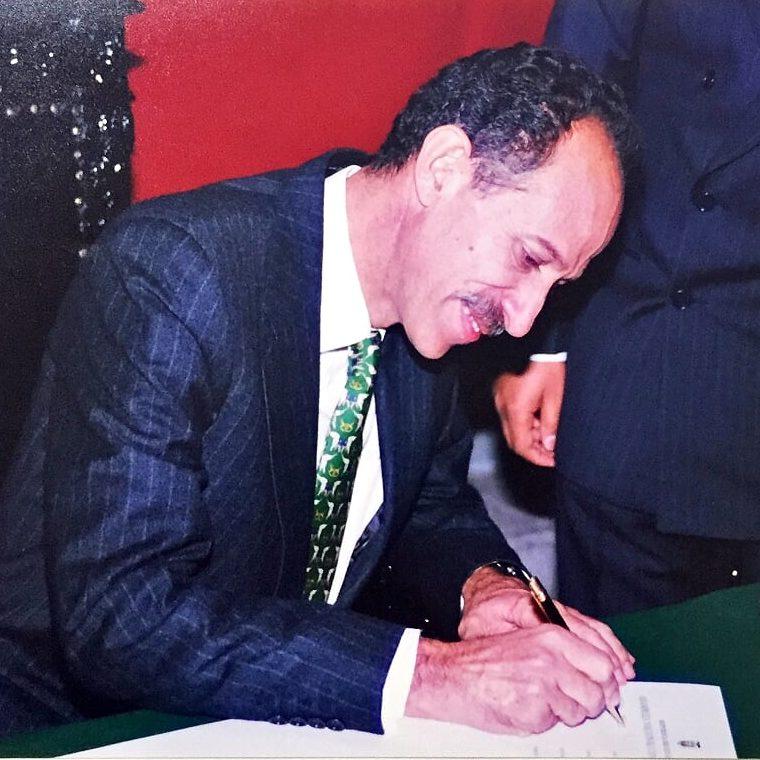 1992 Concejal de Quito